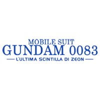 Mobile Suit Gundam 0083 l'ultima scintilla di Zeon