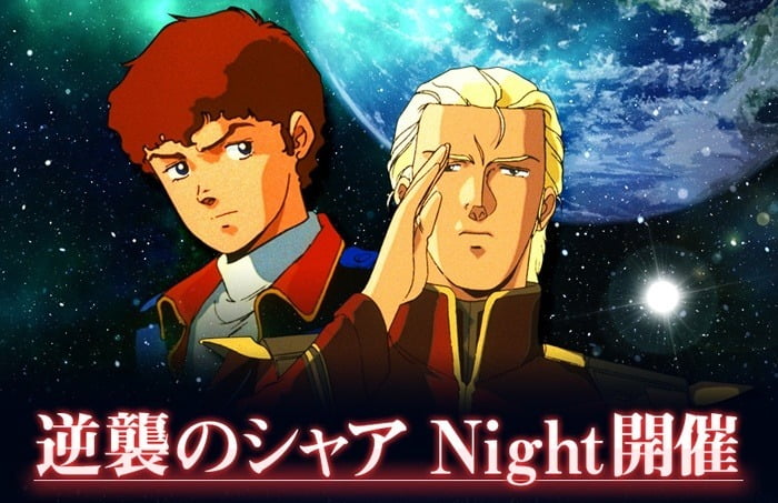 Evento Char Counterattack Night