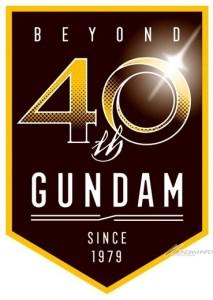 Gundam Game Download Edition Campaign