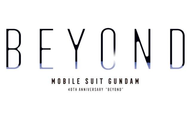 GUNDAM's 40th Anniversary Project Presentation