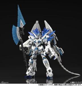 Gundam Unicorn Blu-ray Box Complete Edition
