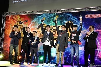 Video della premiazione del GBWC 2018