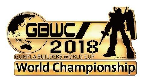 I finalisti del GBWC 2018