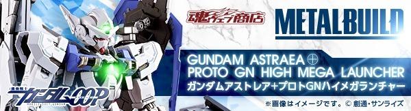 Tamashii Metal Build Gundam Astraea