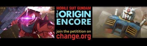 The Origin: Encore