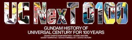 Next0100