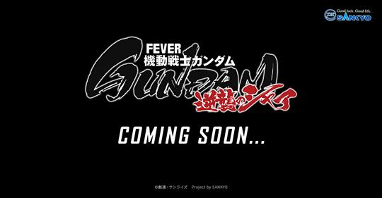 Fever MSG Char Counterattack