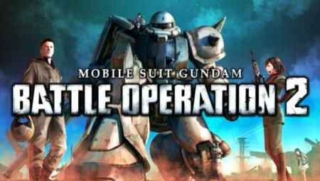 Gundam Battle Operation 2 su PS4