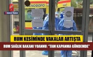 125 περιπτώσεις σε 5 ημέρες σε σχολεία της Νότιας Κύπρου