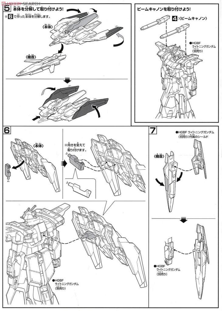 HGBC 1/144 Lightning Back Weapon System Full Instructions