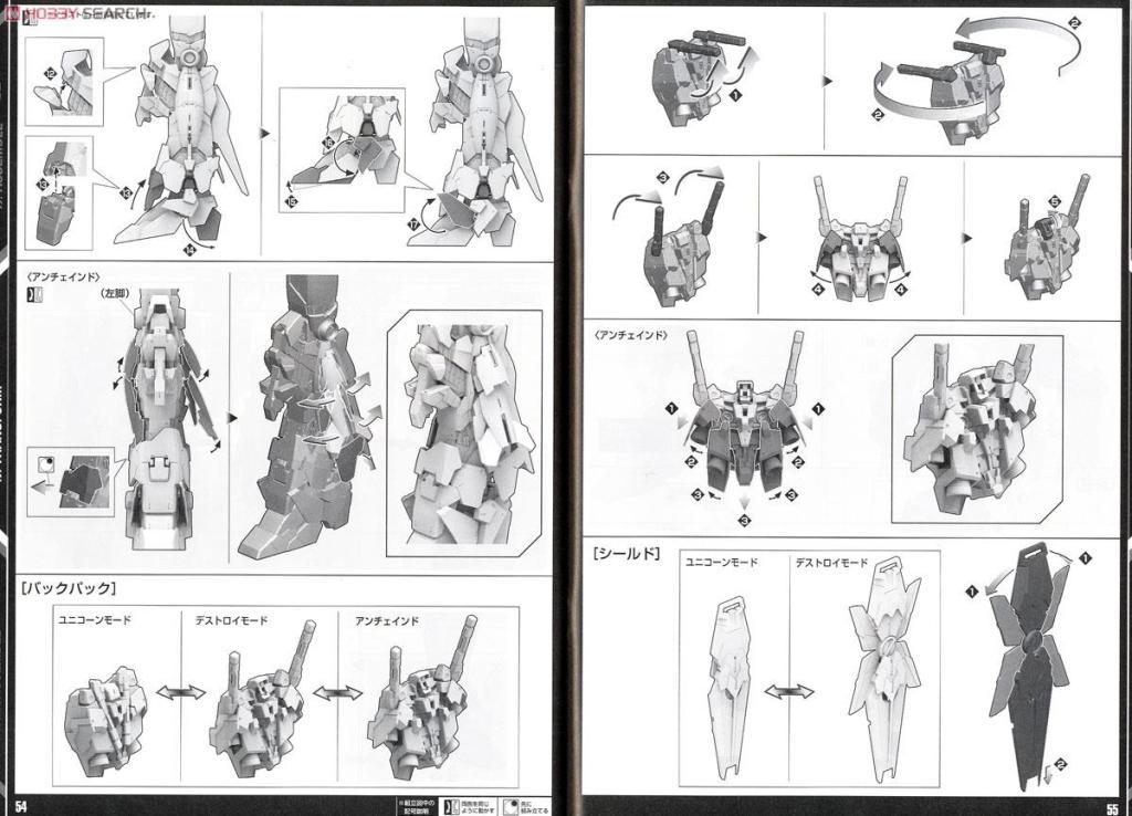 HOW TO BUILD PG 1/60 RX-0 Unicorn Gundam: FULL