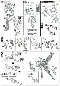 HGBF 1/144 Hi Nu Gundam Vrabe FULL INSTRUCTIONS MANUAL