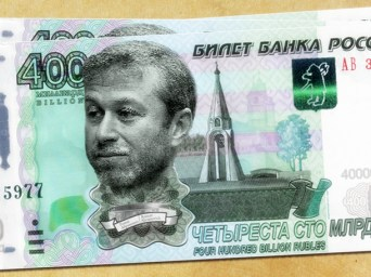 abramovich-money4ratio3