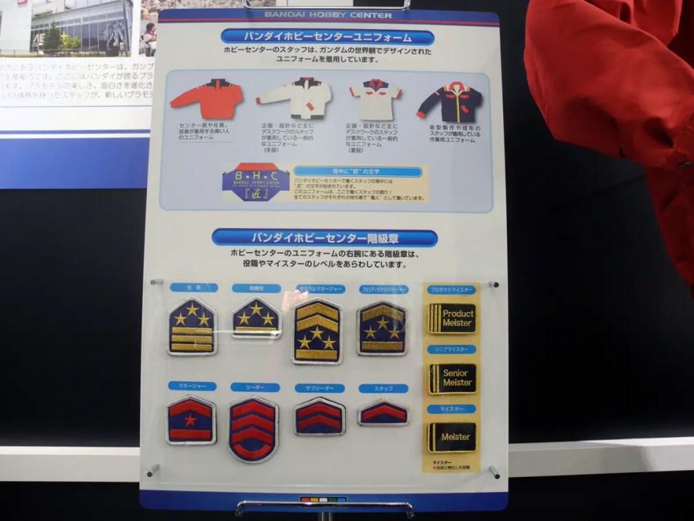 factory-uniforms