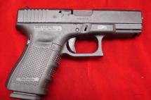 Glock 9Mm Model 19