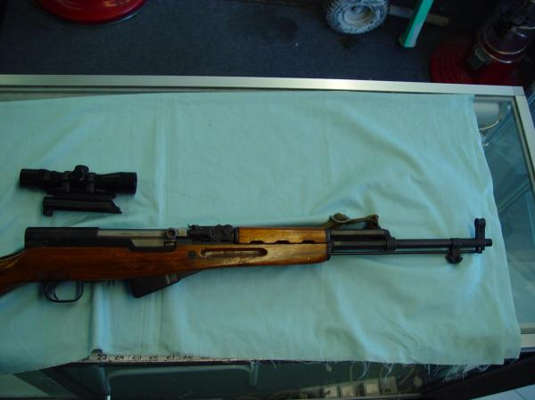 Sks Gun Mods - Year of Clean Water