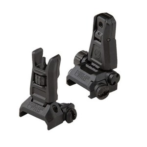 Magpul-MBUS-Pro-Front-and-Rear