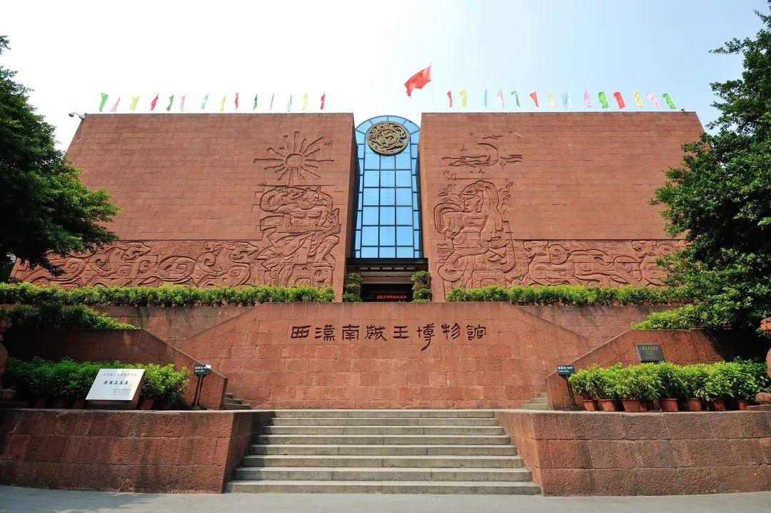 """走進西漢南越王博物館:探尋兩千年前的""""地下王宮""""_國畫網,了解國畫藝術,了解傳統文化"""