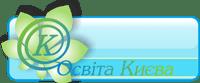 www.guon.kiev.ua
