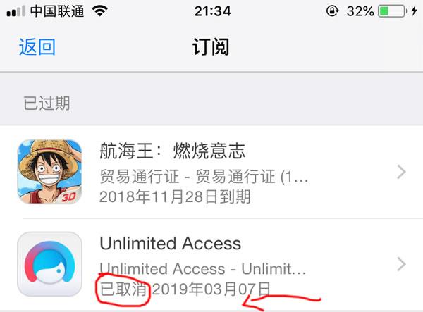 蘋果自動訂閱如何取消?誤自動訂閱后如何退款-果賺網