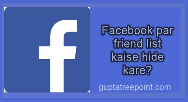 facebook par friend list kaise hide kare