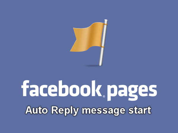 Facebook page par auto reply kaise start kare