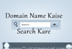 Domain name kaise search kare