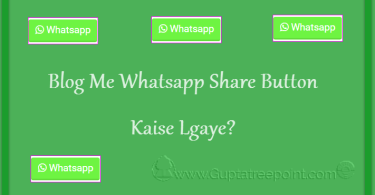 Whatsapp share button kaise lgayen
