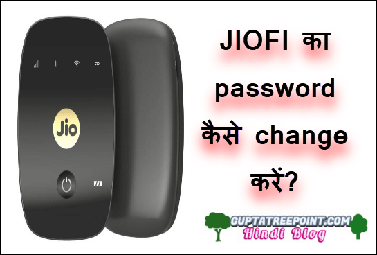 JIOFI ka password kaise change kare