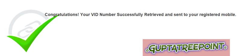 Virtual ID successfully send