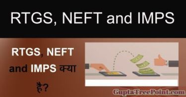 RTGS, NEFT and IMPS