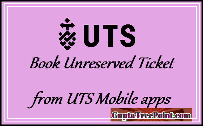 UTS Mobile apps