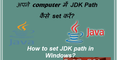 How to set java path in windows