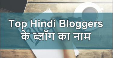 best hindi blog