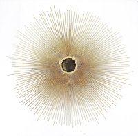 Sunburst Metal Wall Art - Metal Wall Sculpture - Home ...
