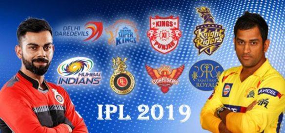 IPL-LOGO2019.jpg
