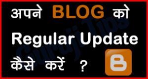 How to Regular Update Blog