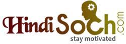Hindi Soch Logo
