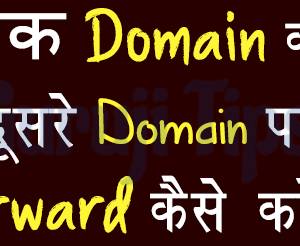 How to forward a domain