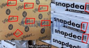 Flipkart delivery packet