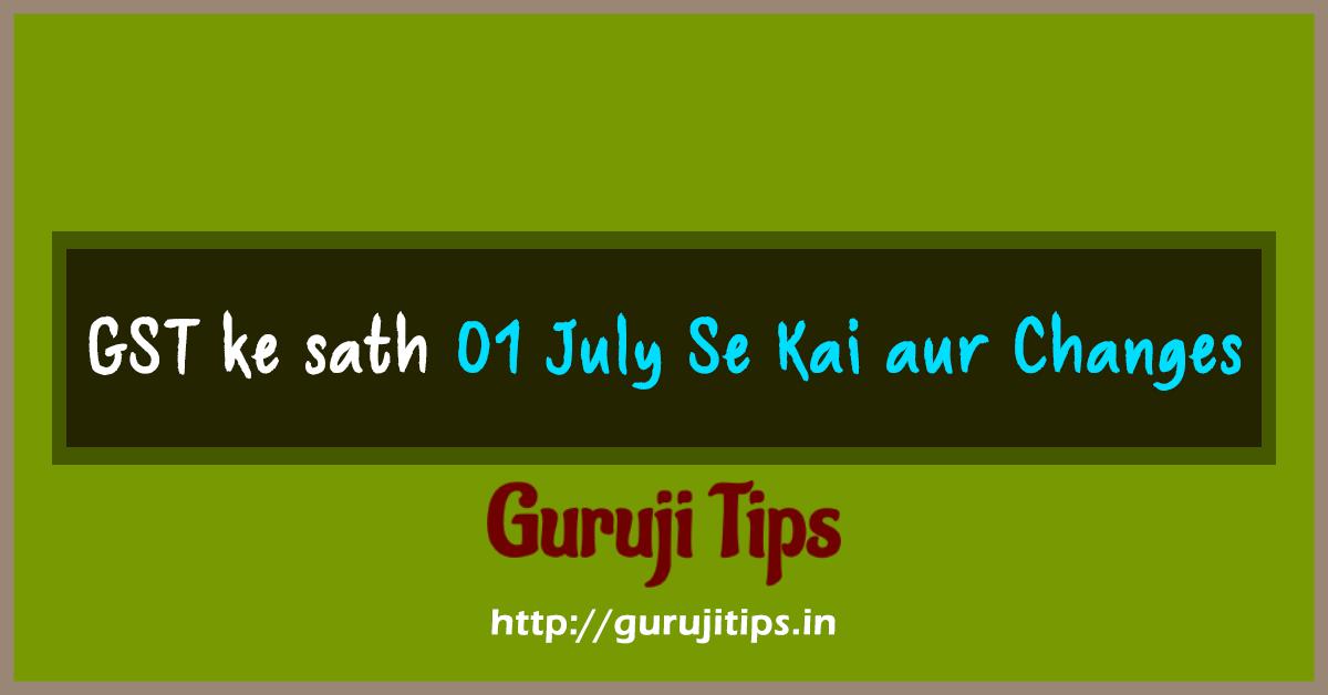 Gst Ke Sath 01 July Se Kai Aur Changes Are You Ready Guruji Tips