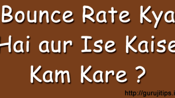 Bounce Rate Meaning in Hindi