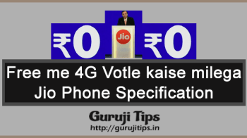 Jio Phone Specification