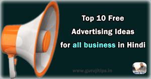 free advertising idea