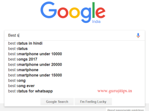 Google Suggestion