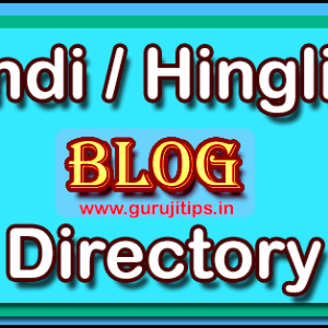 hindi blog directory