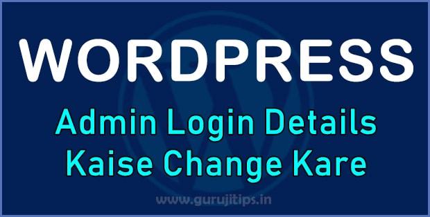 change wp login details