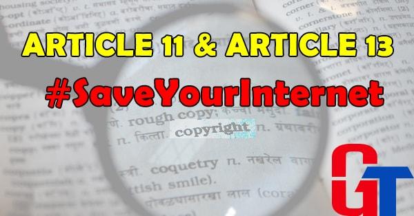 copyright article 13 Kya Hai