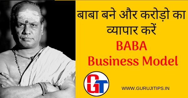 baba business model