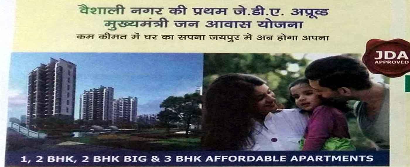 1Bhk 2Bhk & 3Bhk Affordable Apartments in Surya Residency Gandhi Path